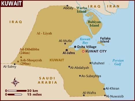 Data Recovery Kuwait