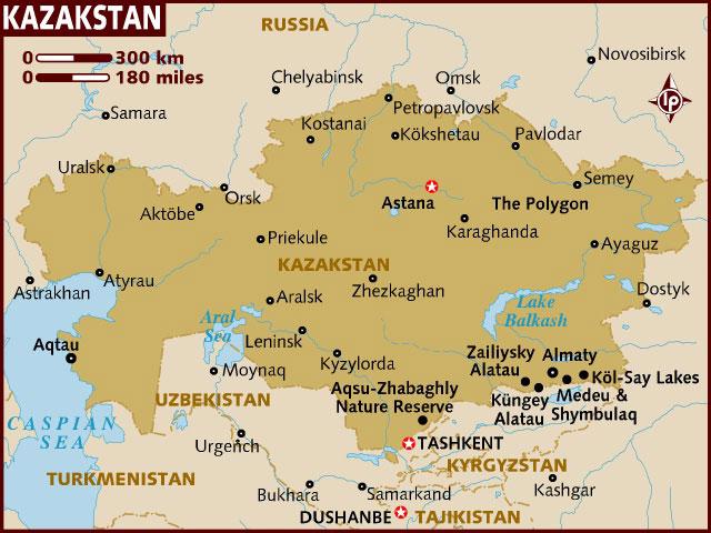 Data Recovery Kazakhstan