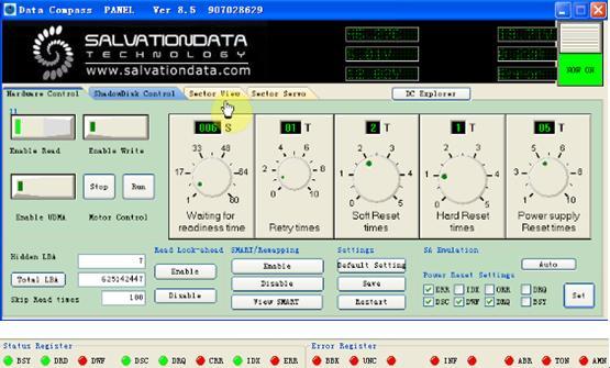 data-compass-hardware-console