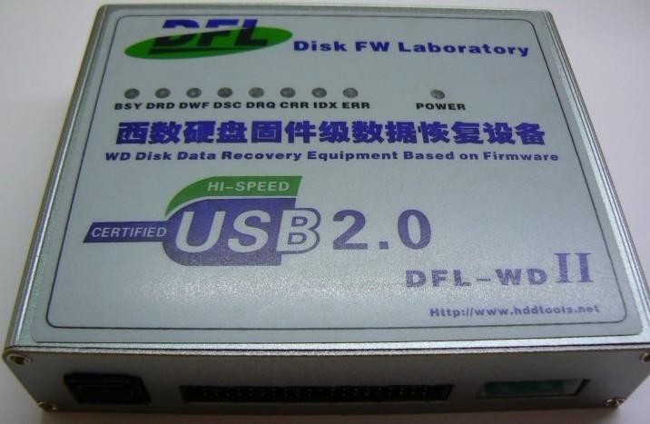 wd hdd firmware repair tool dfl-wdii